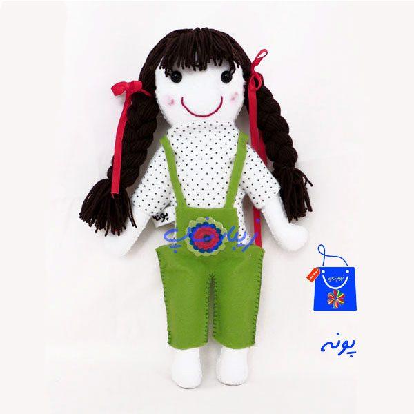 عروسک مدل پونه