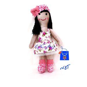 عروسک مدل آلاله