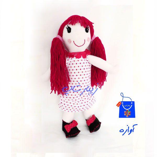 عروسک مدل آوازه