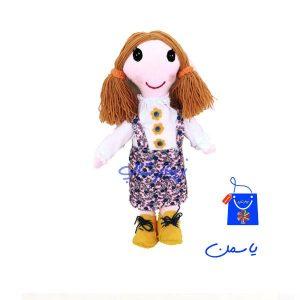 عروسک دختر مدل یاسمن