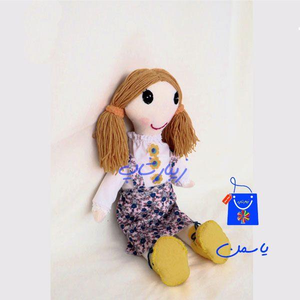 عروسک پارچه ای مدل یاسمن