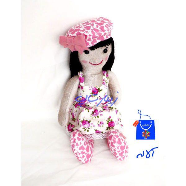 عروسک دختر مدل آلاله