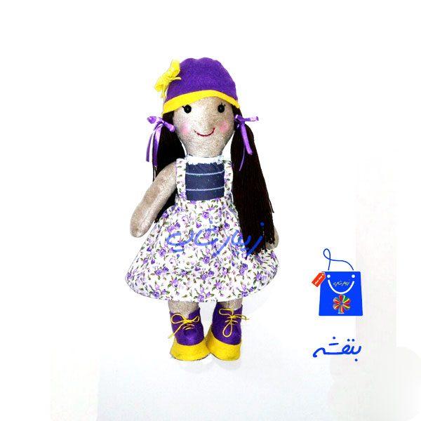 عروسک مدل بنفشه