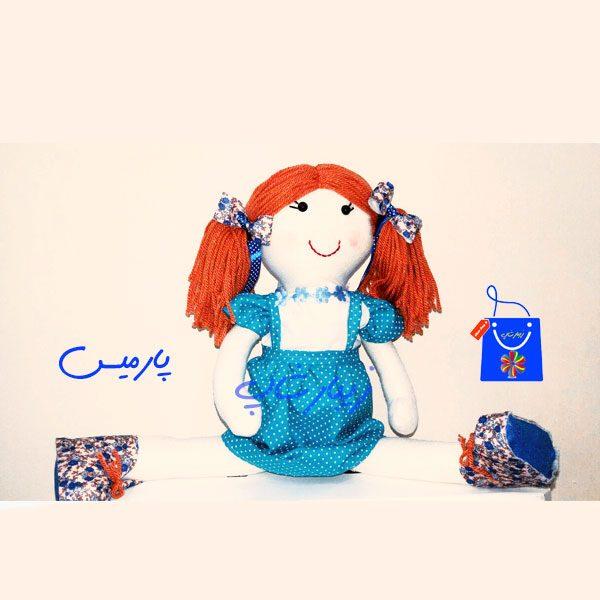 فروش عروسک در مشهد
