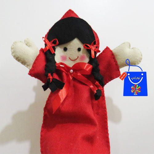 عروسک نمایشی شنل قرمزی