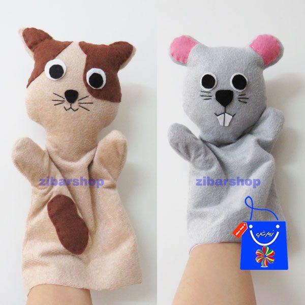 عروسک-موش-وگربه-نمایشی
