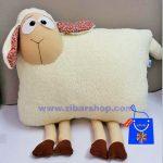 کوسن-گوسفند