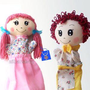 عروسک نمایشی دختر و پسر