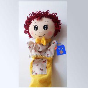 عروسک نمایشی پسر