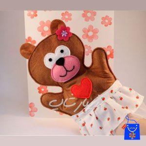 عروسک دستی نمایشی خرس