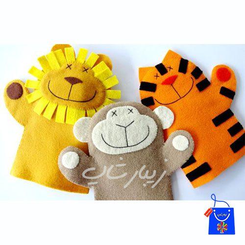 عروسک های نمایشی شیر+گربه+میمون