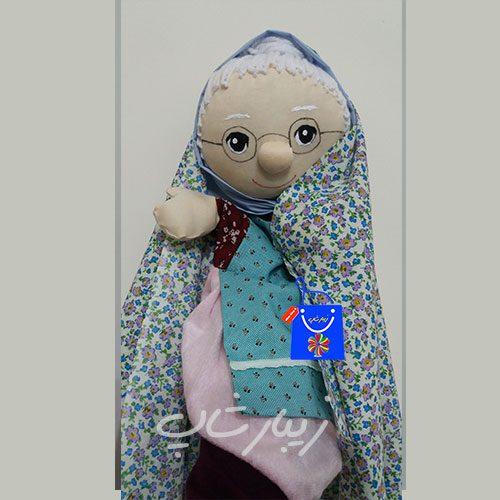 عروسک نمایشی مادربزرگ